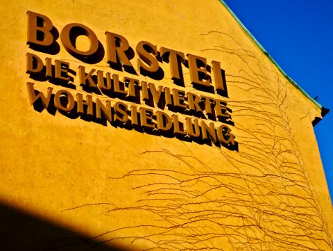 Seiteneingang zur Borstei München