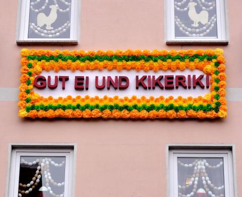 Sommergewinn Eisenach